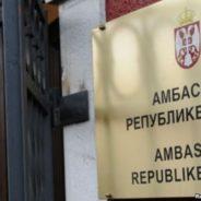 Obelezavanje Dana secanja na stradanje i progon Srba