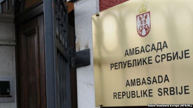 ambasada_srbije